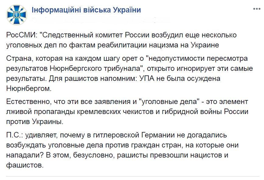 ЕС видит два источника угроз безопасности Украины: конфликт с Россией и неэффективное управление, - Мингарелли - Цензор.НЕТ 1482