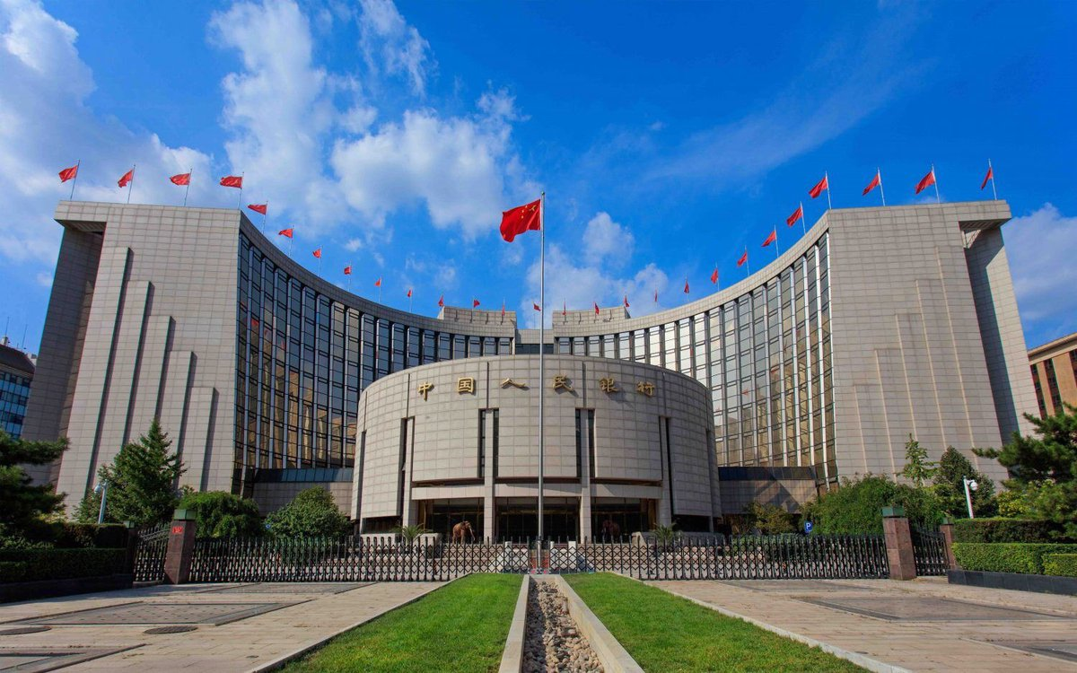 عاجل الصين توقف جميع منصات تداول العملات...