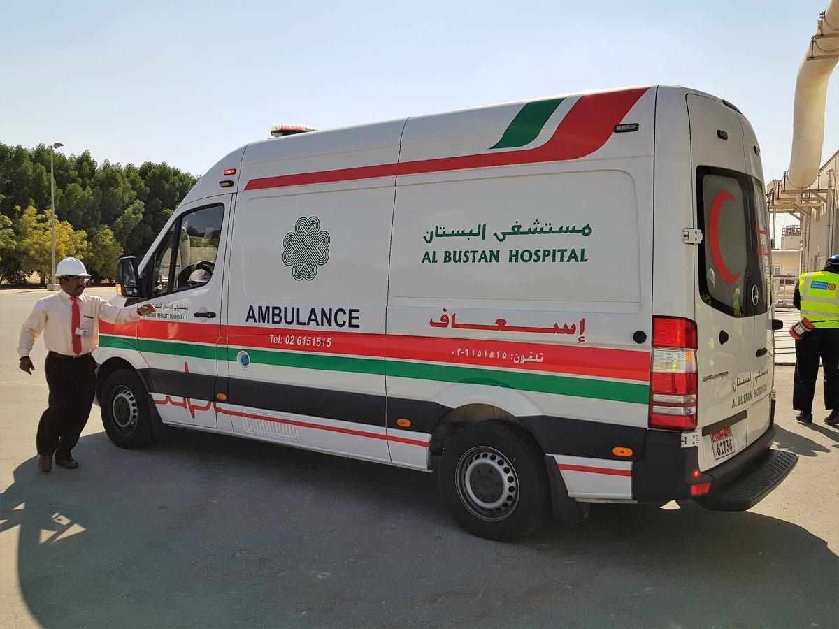 Al Bustan Hospital on Twitter: