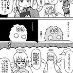 「半チャーハン大盛り」とクリボーの漫画 pic.twitter.com/AJj4Y4PKiF