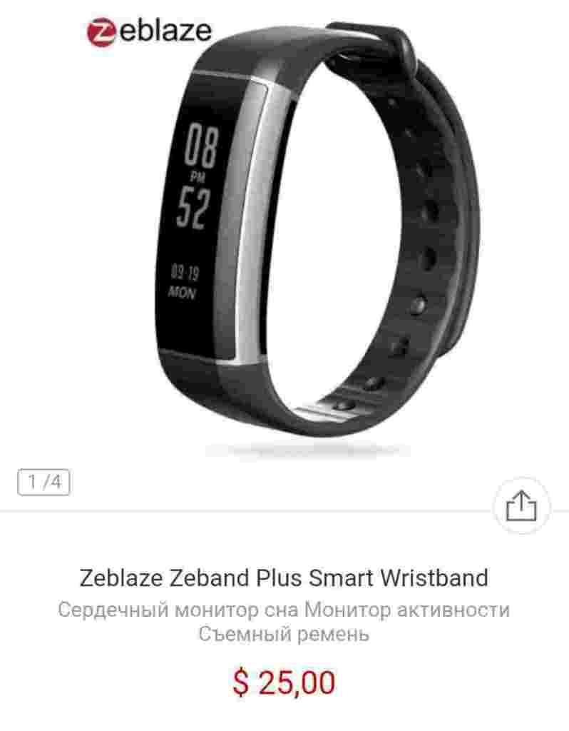 Фитнес-браслет bluetooth 42 для android и ios-устройств