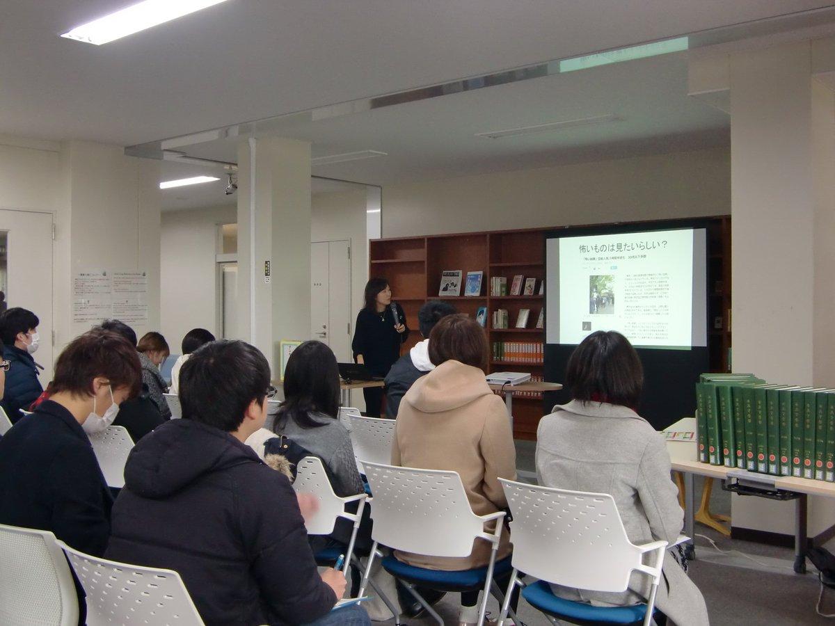 神戸大学附属図書館 on Twitter:...
