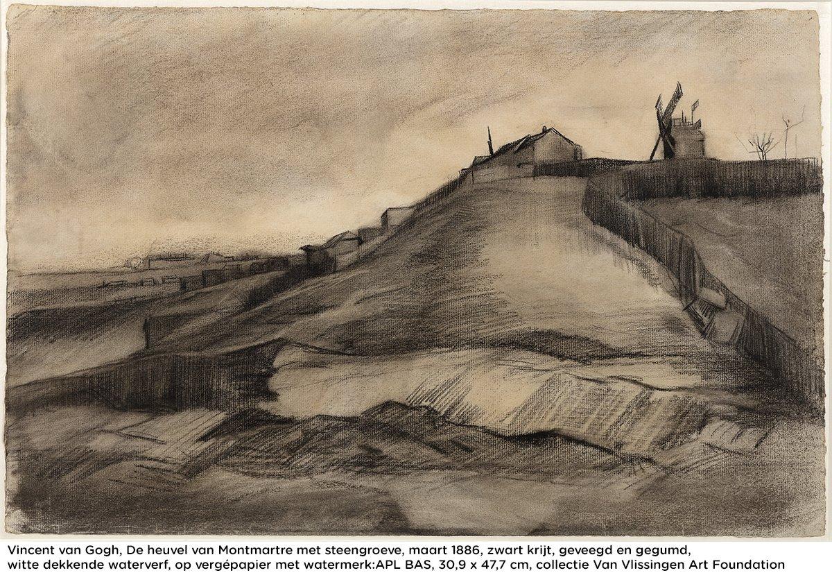 В Нидерландах нашли 2 ранее неизвестные картины Ван Гога