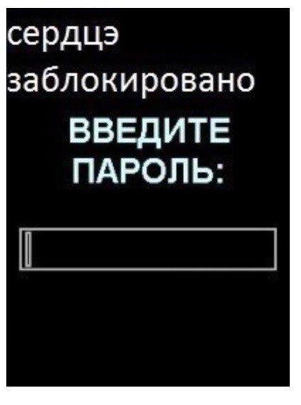 картинки с названием введите пароль правило