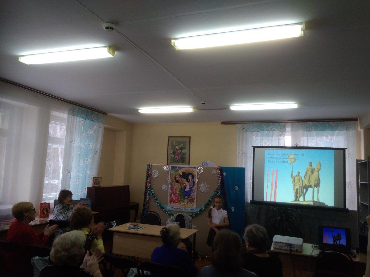 Презентация для начальных классов