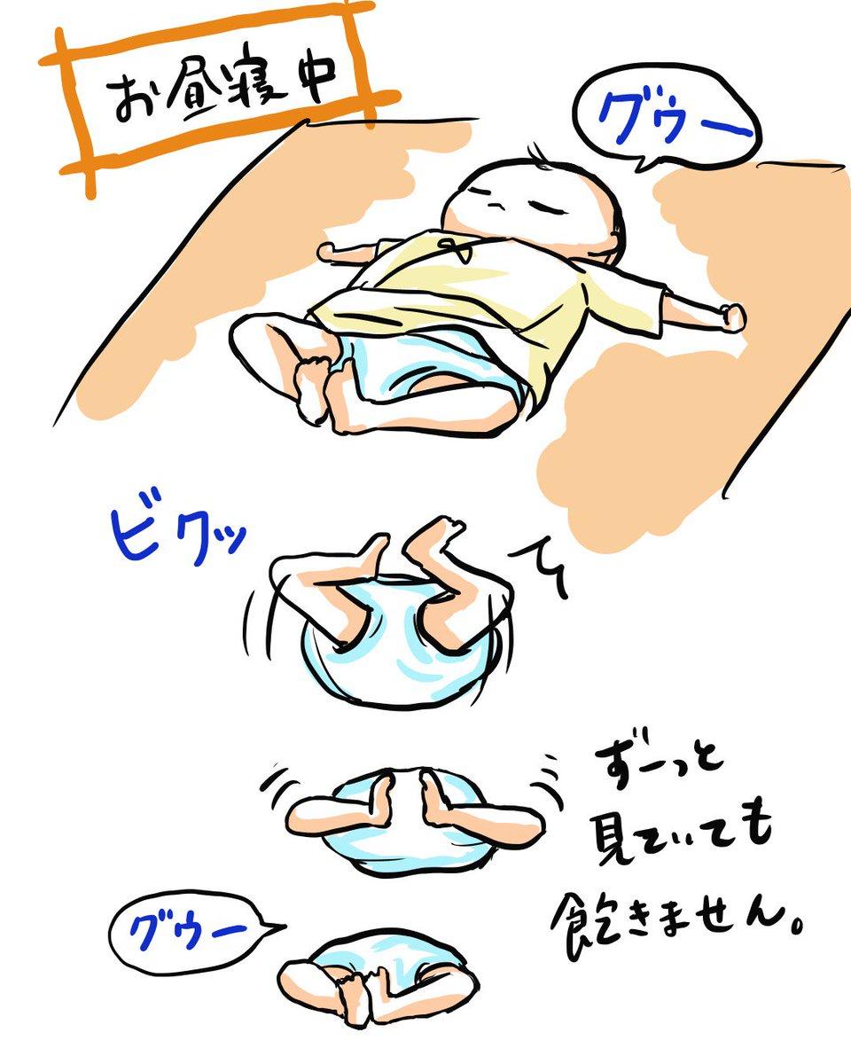 赤ちゃん 手足 バタバタ