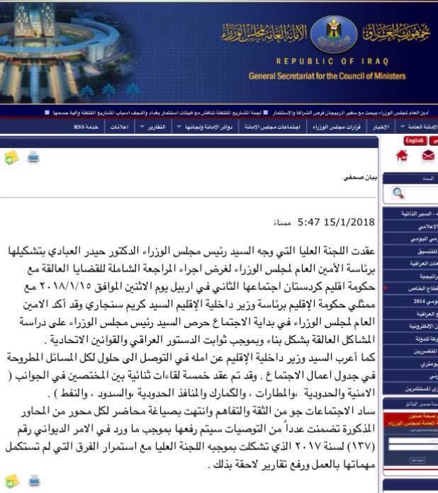 a discussion on the establishment of a democratic government in iraq Pillars of a functioning democracy in a democratic government key principles  nations often follow the government/establishment  discussion (which is hard to.