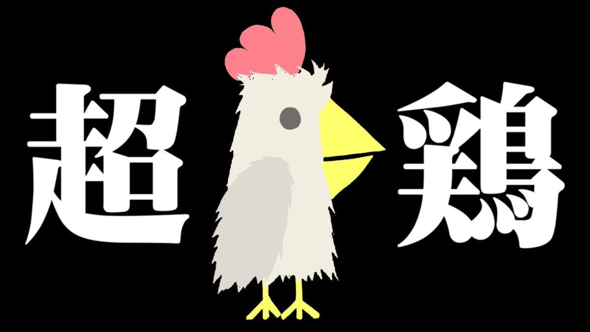 ぺいんと - Twitter