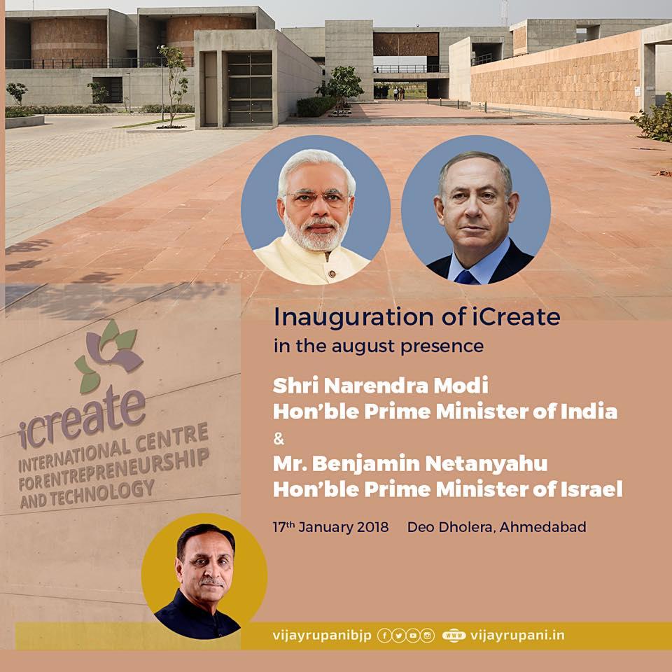 PM Modi to inaugurate iCreate campus near Ahmedabad in presence of Netanyahu