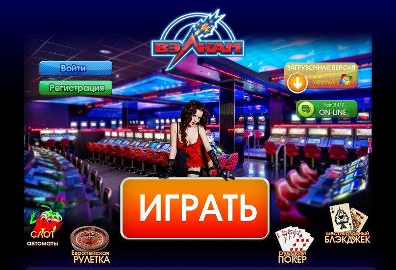 Зарубежное казино с бездепозитным бонусом казино в гостинице молодежная