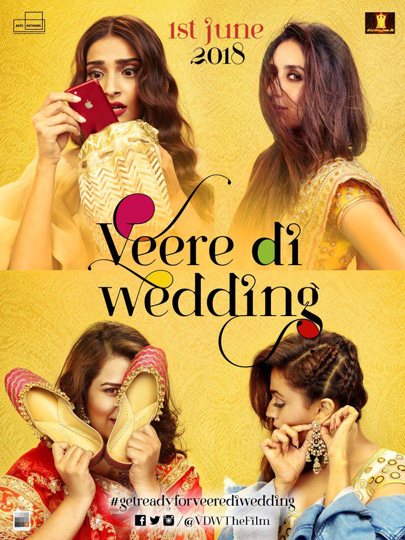 Fugly Hindi Film Poster.jpg
