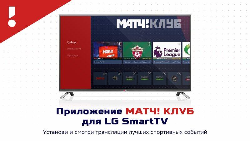 Спортивный канал «Матч ТВ» - Страница 16 DTqlvNMXkAErdeu