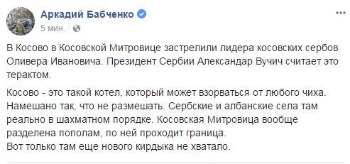 Росія повинна виконати мінські угоди і змусити своїх найманців це зробити, - глава представництва НАТО Вінніков - Цензор.НЕТ 5536