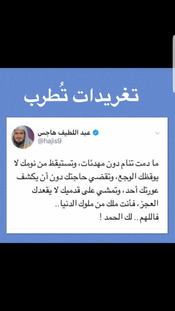 RT @laateef9: https://t.co/RRfvnZXXrW