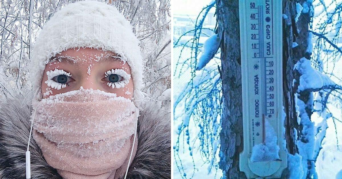 Открытка днем, картинки про морозы в сибири прикольные