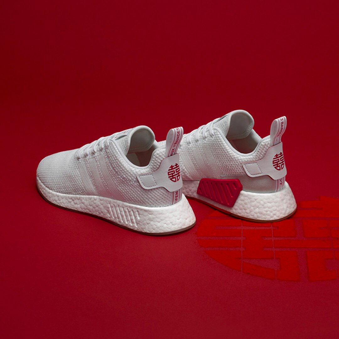 a2600bd61 Grab a pair now for  200 + free shipping from  influenceu  http   kicksdeals .ca new-releases 2018 adidas-chinese-new-year-pack-preview   …pic.twitter.com  ...