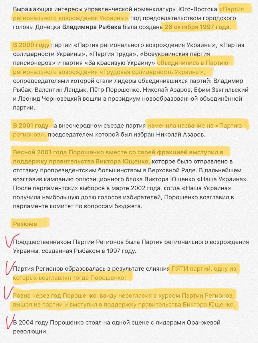 Порошенко і Полторак привітали українських прикордонників із професійним святом (оновлено) - Цензор.НЕТ 6747
