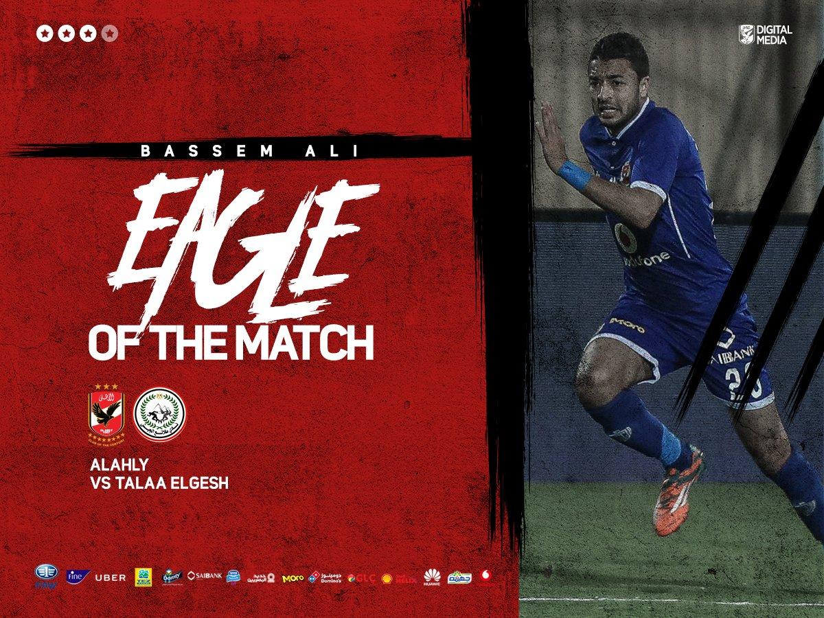 نسر المباراة هو لاعبنا #باسم_علي. 👏🦅🏆  #RoadToFourth #YallaYaAhly https://t.co/xe93JdsJDw