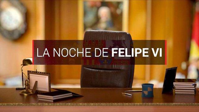 .@telemadrid desvela la primera vez de los políticos con Felipe VI en 'La noche del Rey' https://t.co/SRLF7nNmNz https://t.co/b8Cy1piG27