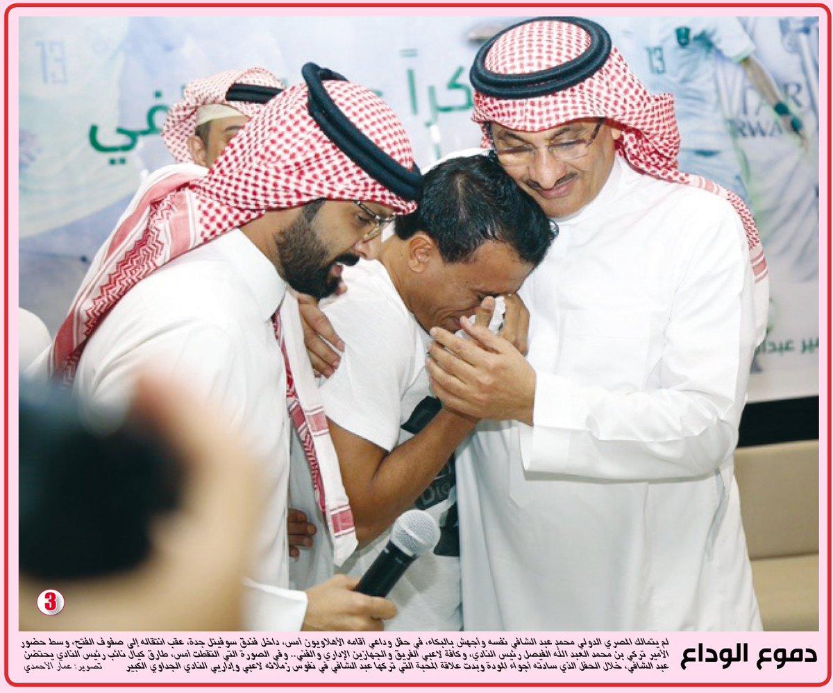 #صورة_أولى_الرياضية . #عبد_الشافي . تصوي...