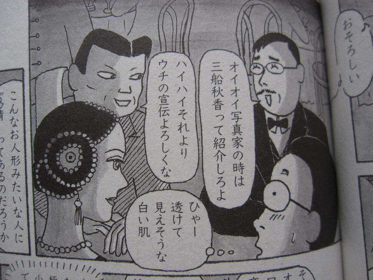 """グレゴリ青山 on Twitter: """"「コ..."""