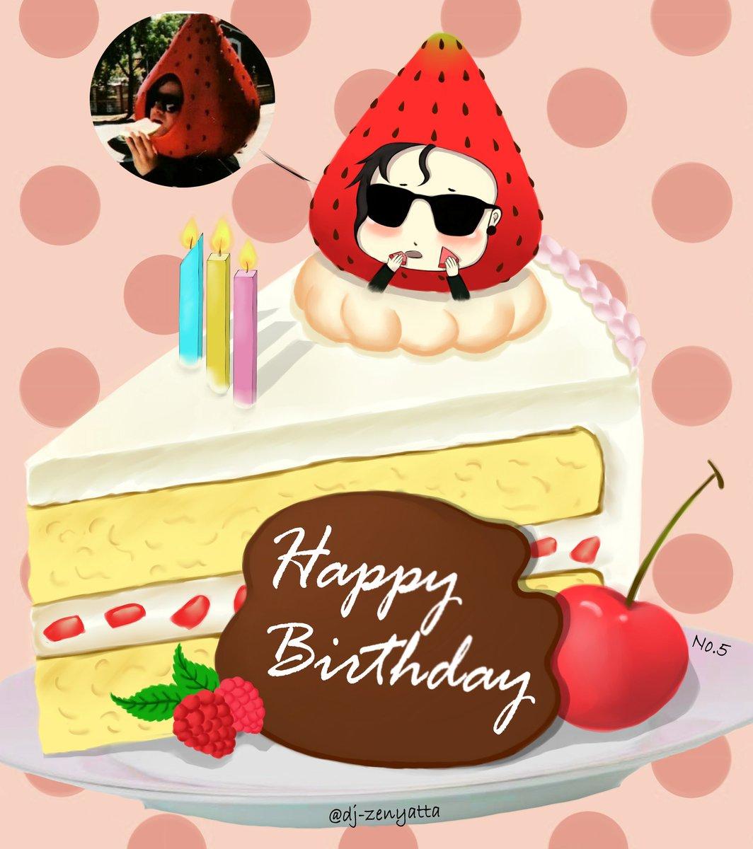 Dj Zenyatta On Twitter Sorry I Am Late In Twitter Happy Birthday