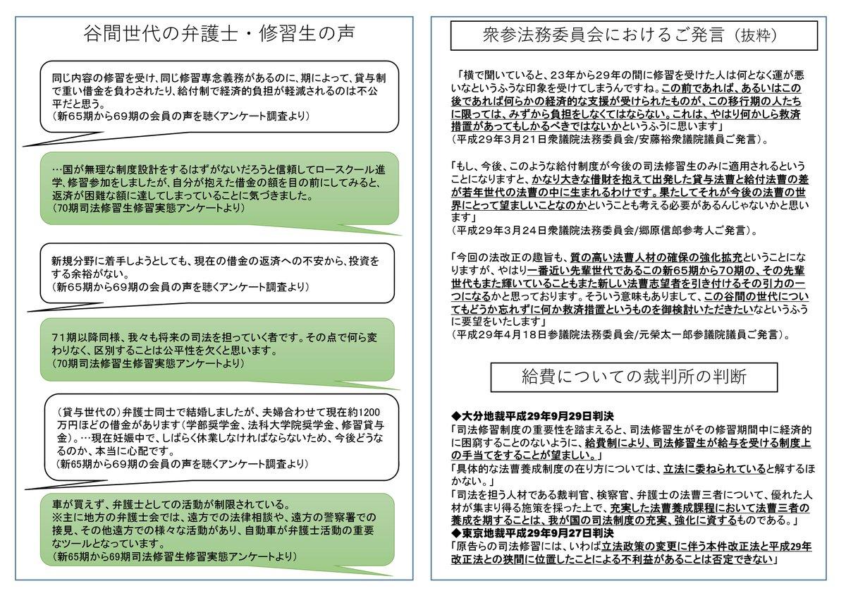 福岡県弁護士会【公式】 on Twit...