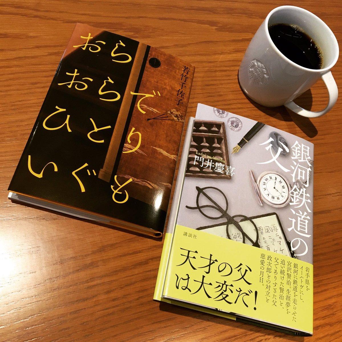 意味 永訣 の 朝 宮沢賢治の「永訣の朝」の中に出てくる「陰惨」という熟語は、「いんざん」とルビが振られていますが、「いんさん」が正しいのではないですか?|漢字文化資料館