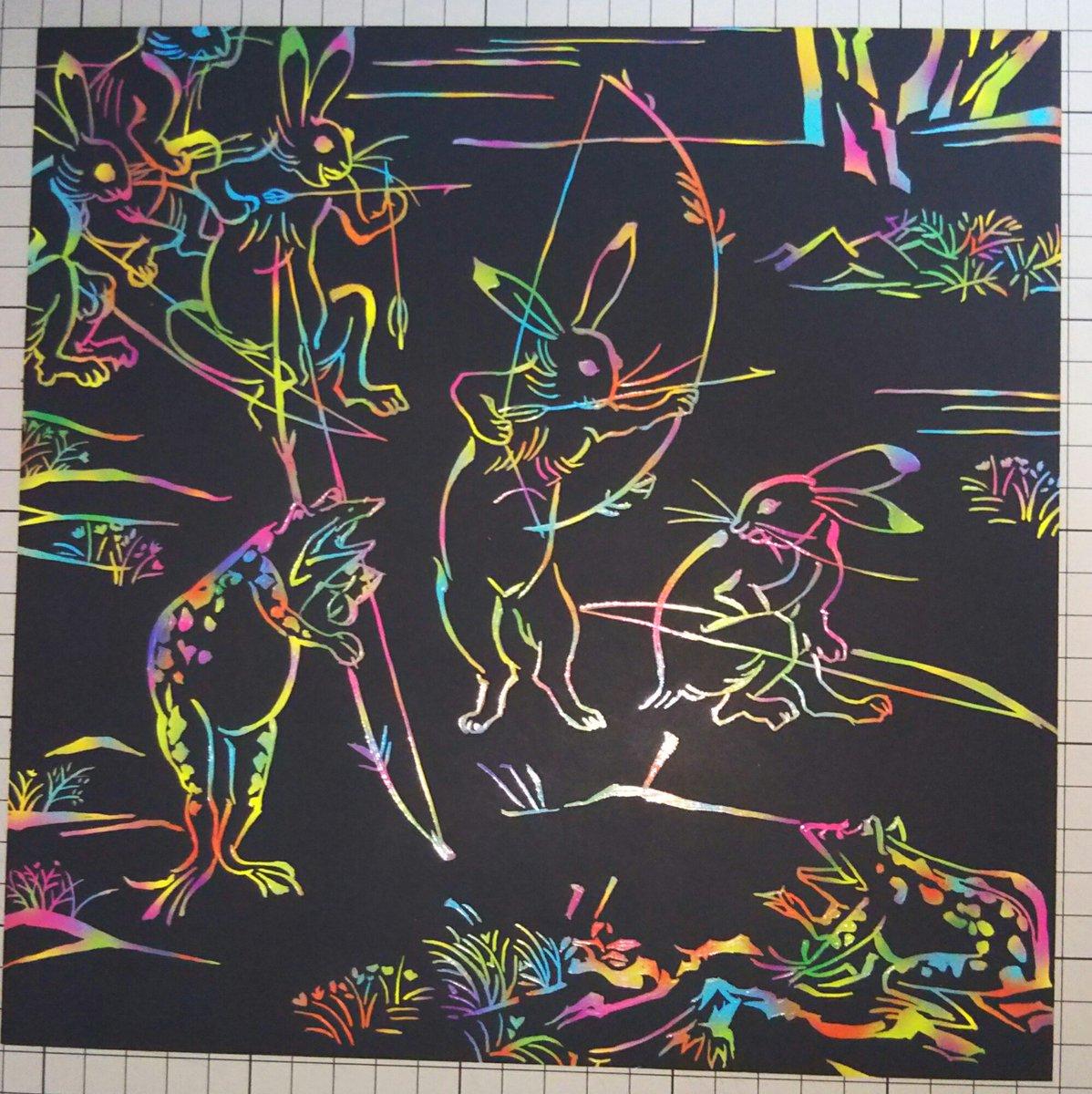 シォリ Sur Twitter レインボーでカラフルな鳥獣戯画も可愛いですね スクラッチアートは4枚目かな だいぶん慣れてきた気がします V スクラッチアート 鳥獣戯画 レインボー