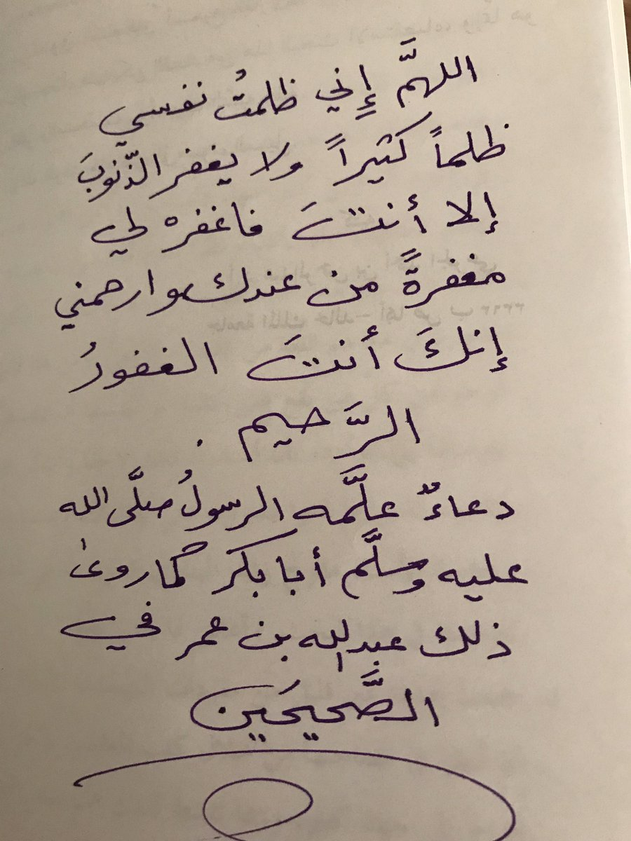 RT @Dr_Ashmawi: https://t.co/HQ0bCVjMSQ