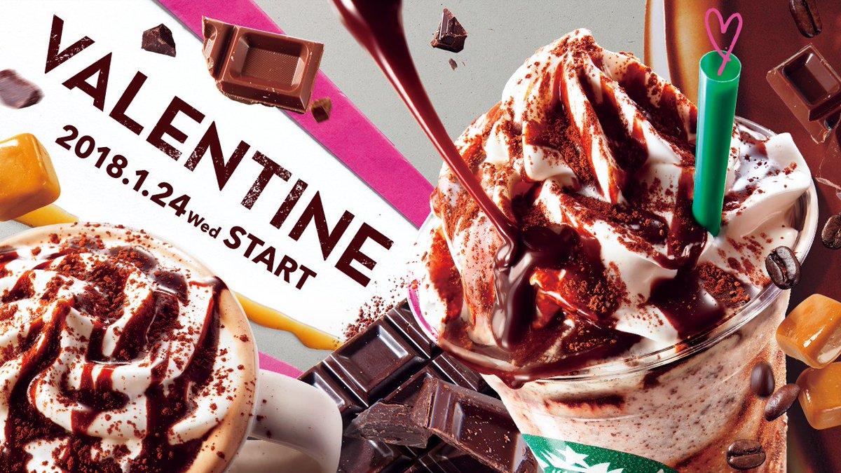 スターバックス コーヒー's photo on フラペチーノ