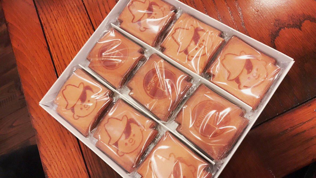 【碧】コロムビアさんからお年賀で、コロちゃん煎餅頂きました!私ばかりツイートしてますが、スタッフさんも元気ですよー!!