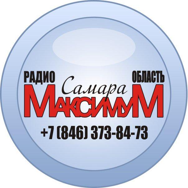 Музыкальная открытка радио самара на фм 21 сентября 2016, татьяниному дню