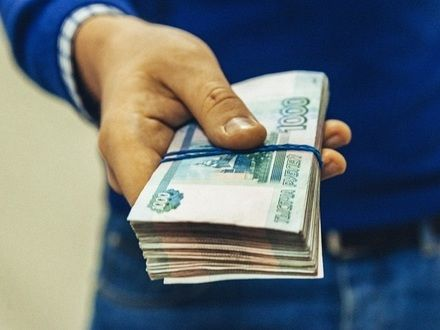 омск кредиты за откат девон кредит лениногорск