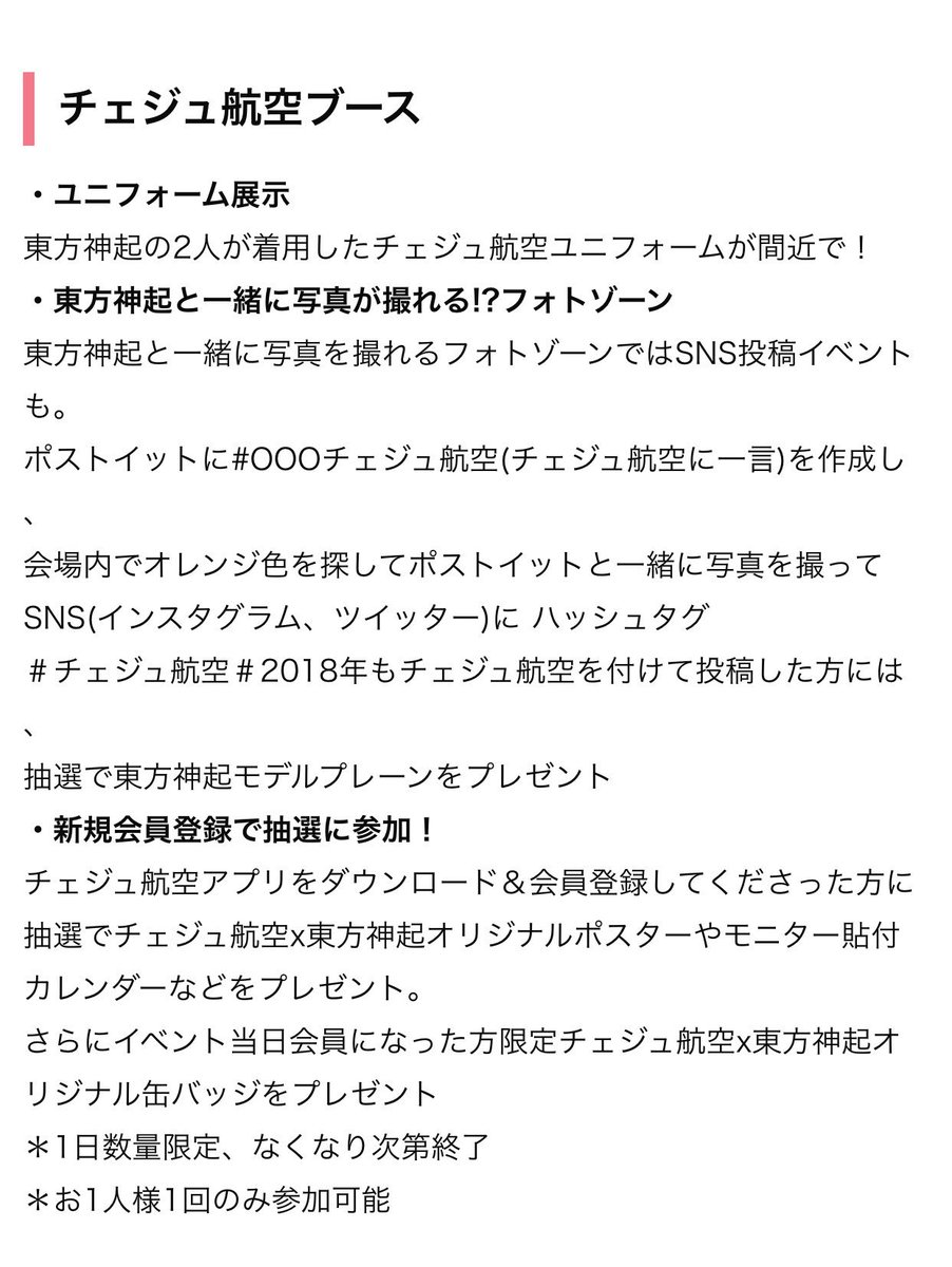 #Minnakorea Latest News Trends Updates Images - mutsukimuika