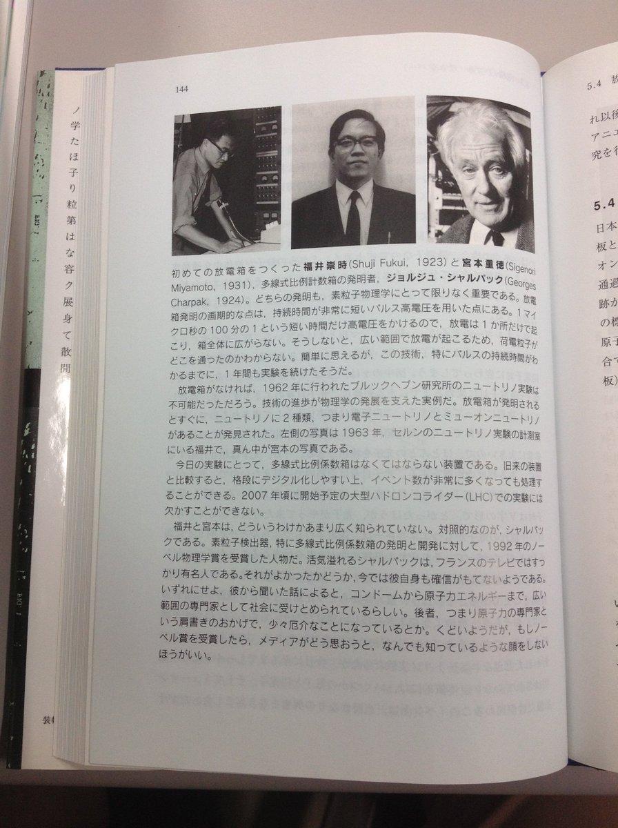"""FUJISAWA Kenta on Twitter: """"宮..."""