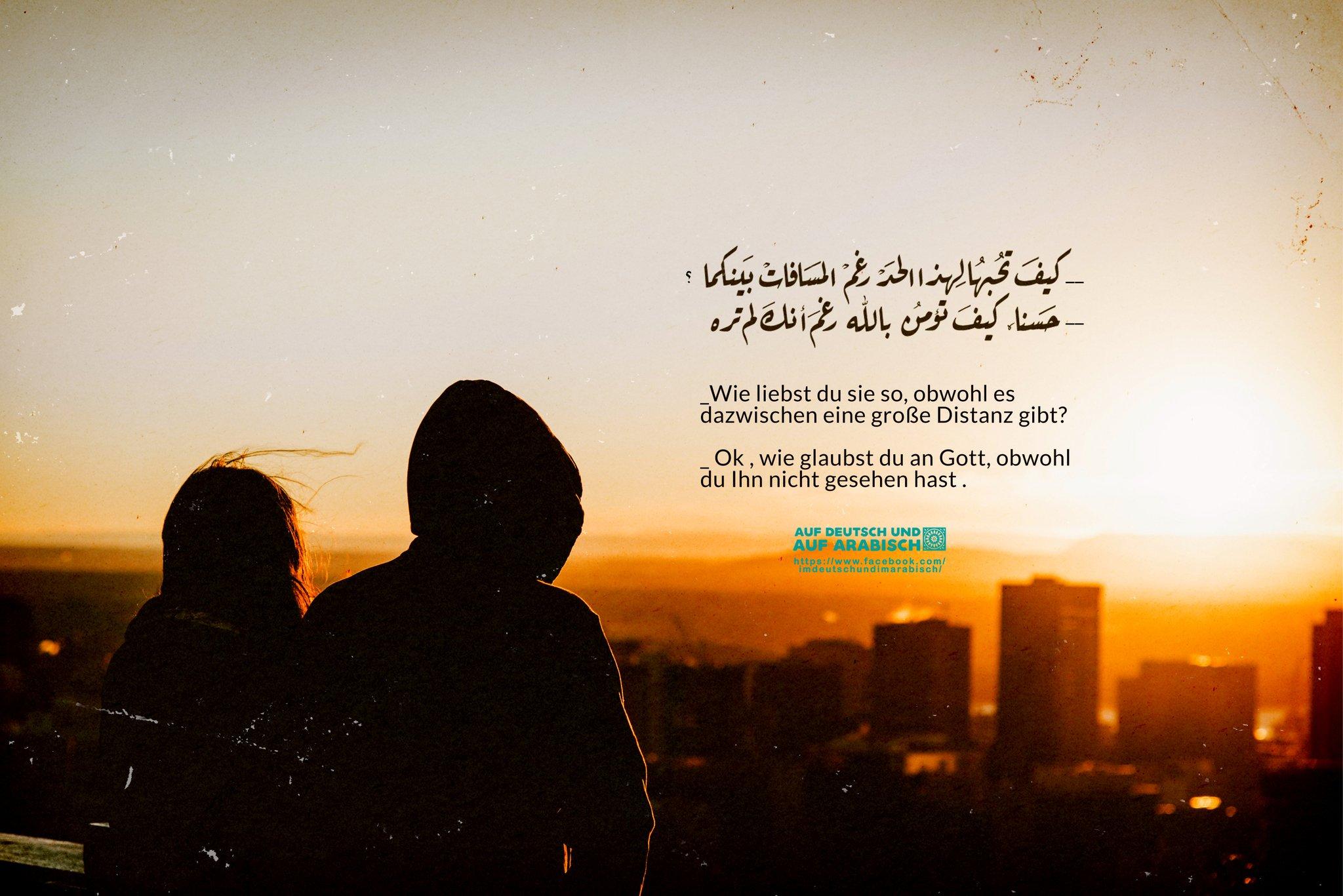 Arabische zitate mit übersetzung