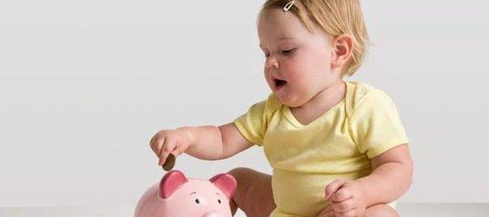кому положено пособие на третьего ребенка до трех лет