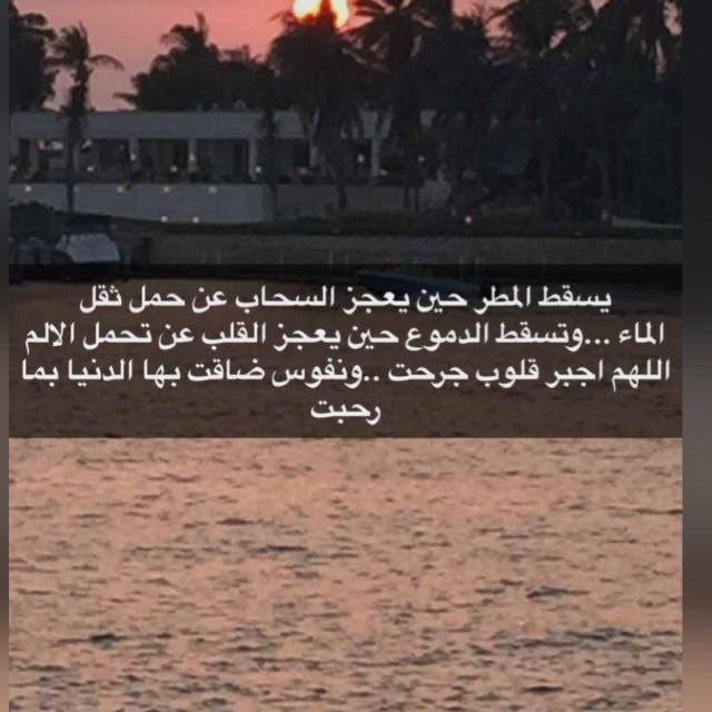 🍃 اوررراق مبعثره🍃 https://t.co/LrYWUjVro...