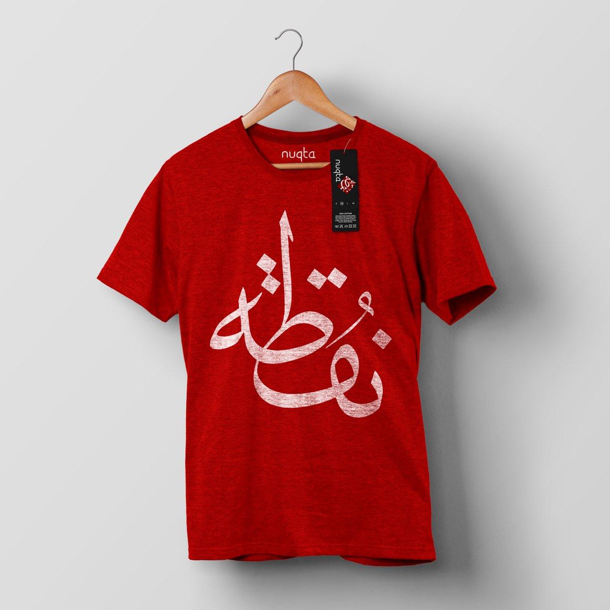 Silkscreen T Shirts Near Me | Saddha
