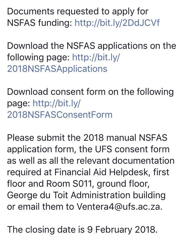 Инструкция к оффис 2018 год