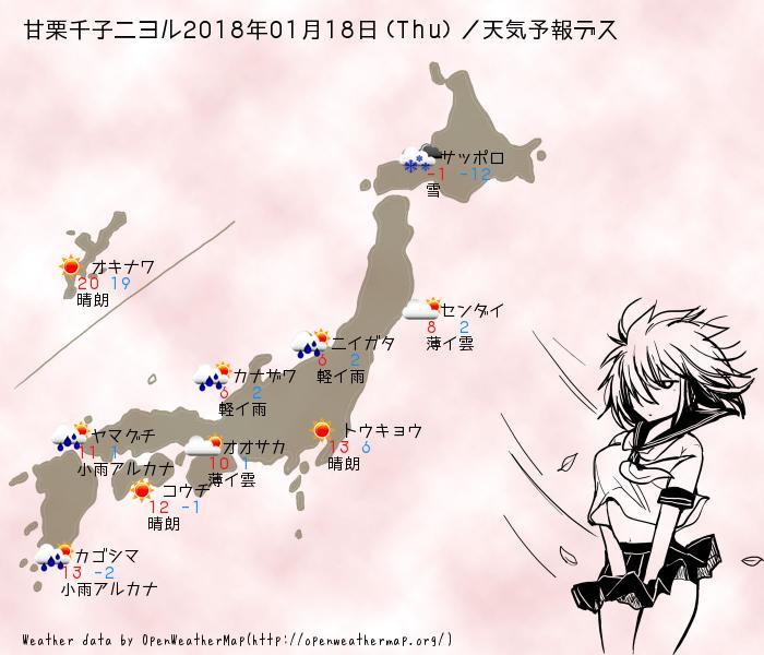 東京ディズニーリゾート、東京ディズニーランド、東京ディズニーシーの月間天気予報を探してみましたが、日別で詳しく記載があるものはありませんね。