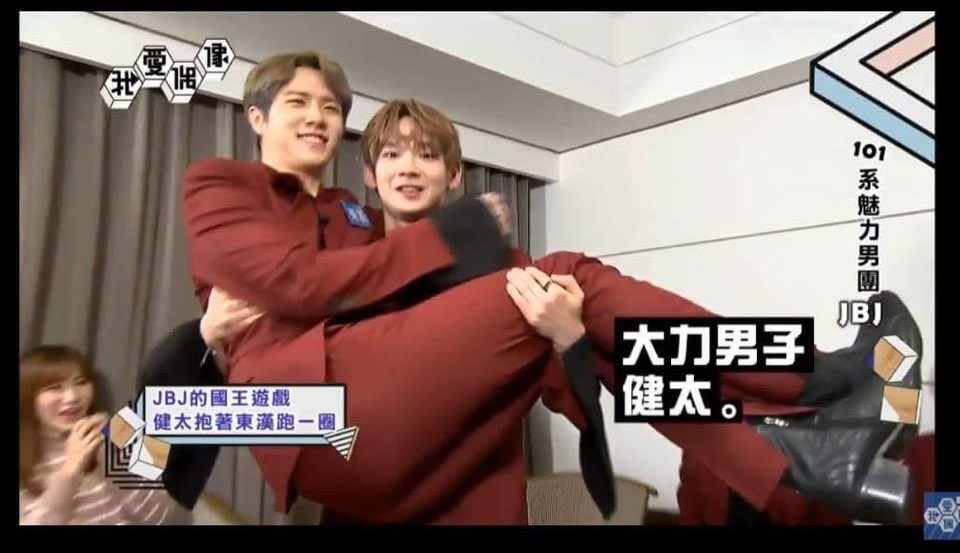HEOL I'D NEVER THOUGHT KENTA COULD LIFT...