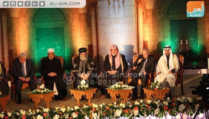 214 مليون مشاهدة لمؤتمر #الأزهر_لنصرة_القدس عبر