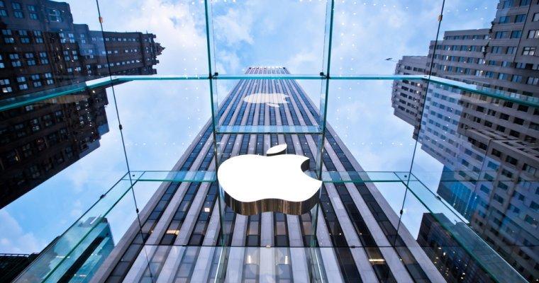 BREAKING: Apple To Invest $350 BILLION In U.S. Economy, Create 20,000 Jobs, Build Additional Apple Campus - https://t.co/EnEzHCwrjz