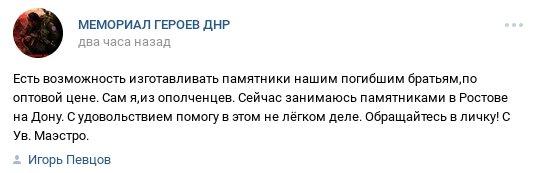 У законі щодо Донбасу Мінські угоди не згадуються, також там немає дозволу на торгівлю, - Вінник - Цензор.НЕТ 5025