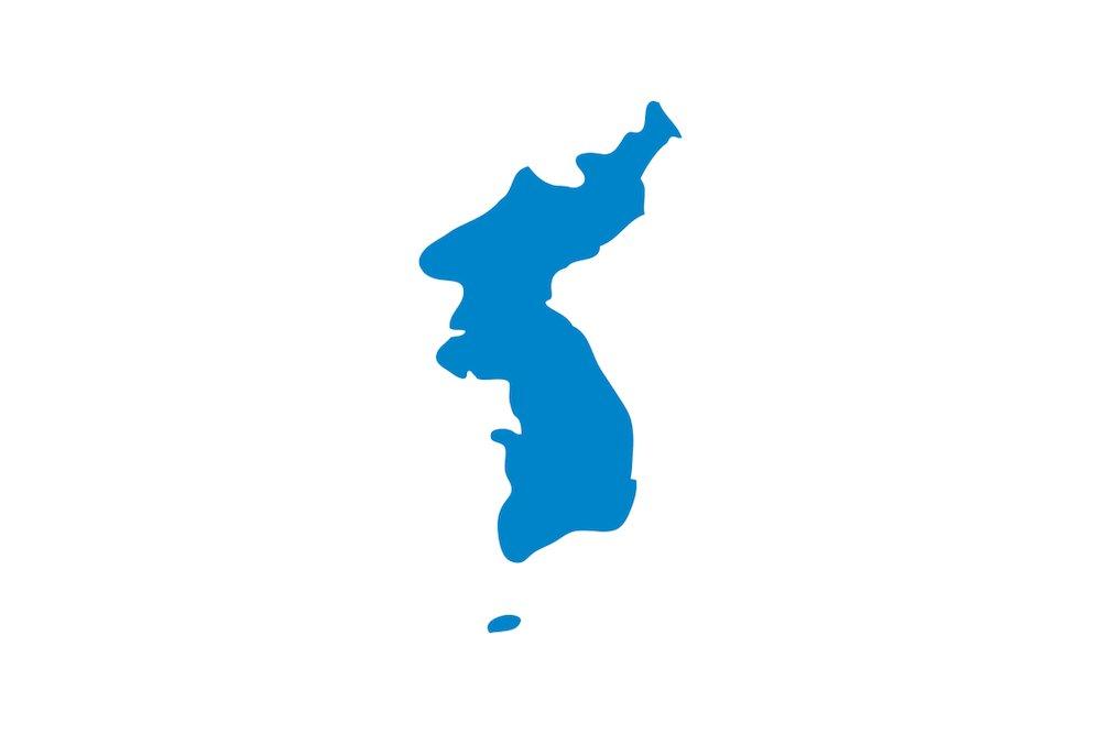 Корея Южная и Северная - Страница 4 DTwKrAiWAAEvH4l