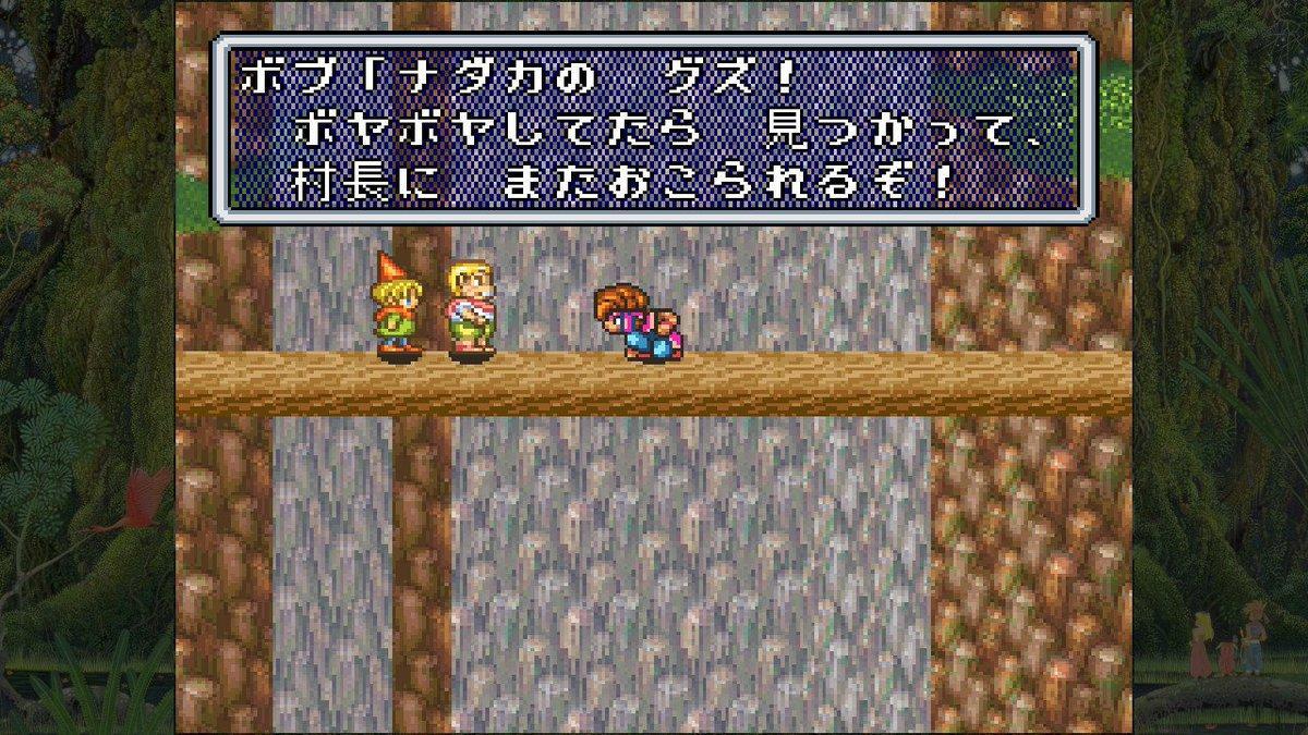 いきなりのグズよばわりである #NintendoSwitch https://t...