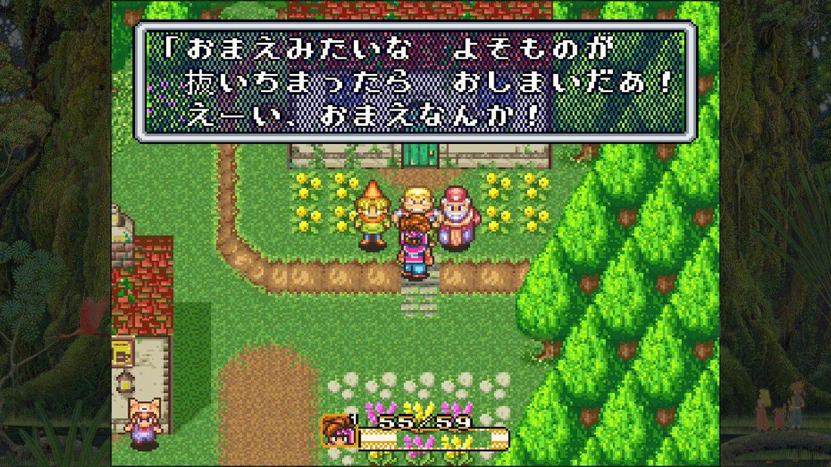 滝から無事生還してモンスターの森を抜けてなんとか戻ったら村長に怒られドツかれモン...
