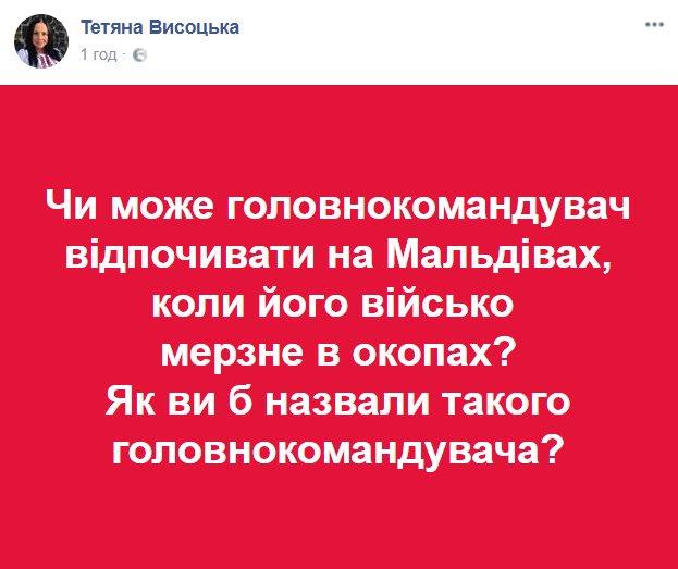 Враг 7 раз обстрелял позиции ВСУ на Донбассе, проявив особую огневую активность в пригороде Авдеевки, - штаб - Цензор.НЕТ 1555